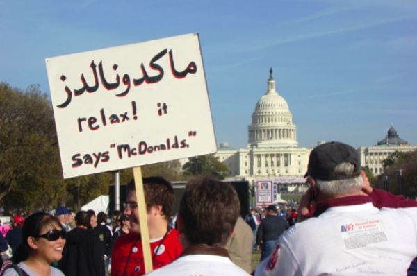 hilarious protest signs arabic mcdonalds The Most Hilarious Protest Signs Ever